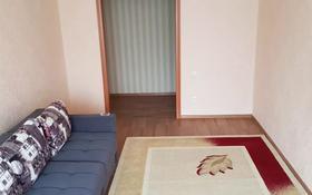 3-комнатная квартира, 82 м², 2/9 этаж посуточно, ул. Малайсары батыра 8 — Павлова за 10 000 〒 в Павлодаре