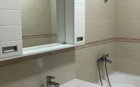 2-комнатная квартира, 75 м², 3/9 этаж, Мәңгілік Ел 53 за ~ 38.4 млн 〒 в Нур-Султане (Астана), Есиль р-н