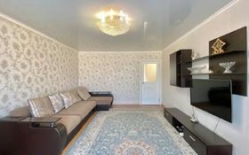 2-комнатная квартира, 67 м², 9/9 этаж, Аккент, Райымбека за 24 млн 〒 в Алматы, Алатауский р-н