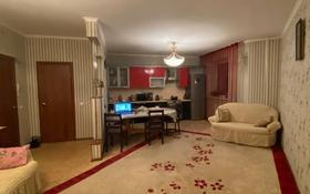 3-комнатная квартира, 76 м², 5/13 этаж, Тархана за ~ 25.3 млн 〒 в Нур-Султане (Астана), р-н Байконур