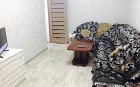 2-комнатная квартира, 50 м², 2/5 этаж помесячно, Жилгородок, Маметова 2 за 120 000 〒 в Атырау, Жилгородок