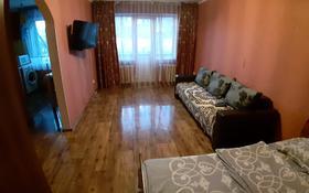 1-комнатная квартира, 35 м², 3/5 этаж по часам, Урицкого 74 — Бектурова за 500 〒 в Павлодаре