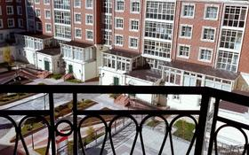 4-комнатная квартира, 150 м², 3/6 этаж помесячно, Саркырама 4 за 450 000 〒 в Нур-Султане (Астана)