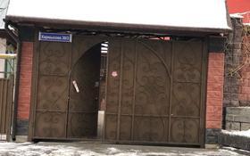 4-комнатный дом помесячно, 150 м², Кармысова 30 за 630 000 〒 в Алматы, Медеуский р-н