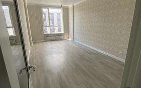 2-комнатная квартира, 50 м², 9/10 этаж, Бокейхана 25 за 22.5 млн 〒 в Нур-Султане (Астане), Есильский р-н