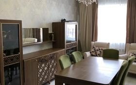 3-комнатная квартира, 86 м², 4/7 этаж, Бараева 18/1 — Валиханова за 43 млн 〒 в Нур-Султане (Астана), р-н Байконур