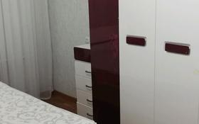 2-комнатная квартира, 53 м², 4/5 этаж посуточно, улица Братьев Жубановых 277 за 7 000 〒 в Актобе, мкр 8
