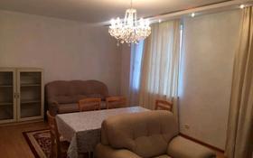 3-комнатная квартира, 100 м², 6/9 этаж помесячно, Достык 4 — Акмешит за 160 000 〒 в Нур-Султане (Астана), Есиль р-н