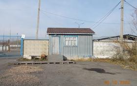 Промбаза 0.8542 га, Промышленная 7 за ~ 50 млн 〒 в Петропавловске