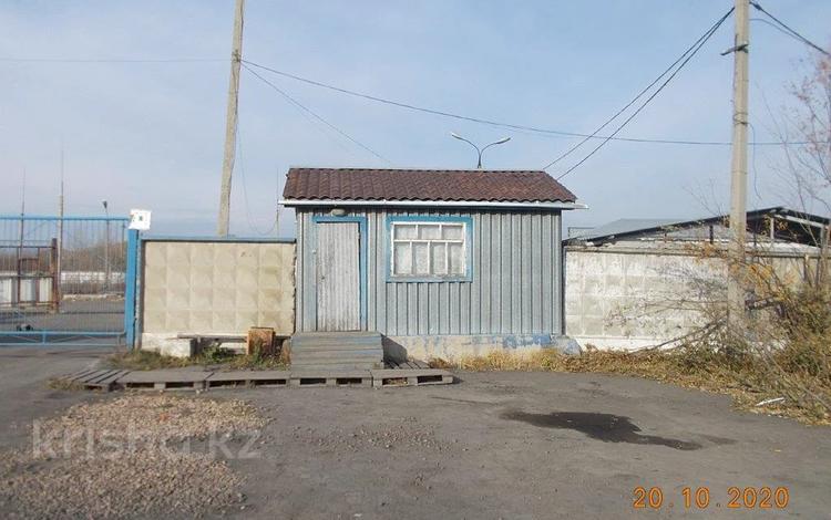 Промбаза 0.8542 га, Промышленная 7 за 50 млн 〒 в Петропавловске
