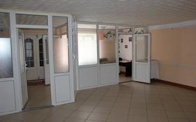 Офис площадью 83.2 м², Абая 28\3 за 16.2 млн 〒 в Костанае