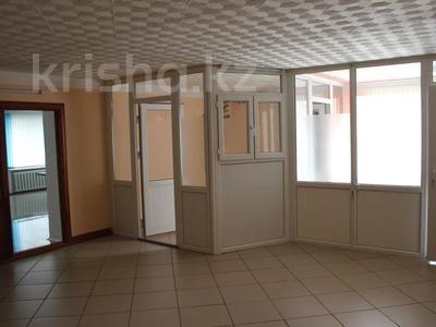 Офис площадью 83.2 м², Абая 28\3 за 14.8 млн 〒 в Костанае