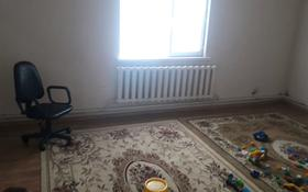 5-комнатный дом, 80 м², 6 сот., 71-й Разъезд за 9.5 млн 〒 в Алматинской обл., 71-й Разъезд