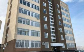 5-комнатная квартира, 190 м², 5/7 этаж, Жана Гарышкер 5/5 блок А за 50 млн 〒 в Талдыкоргане