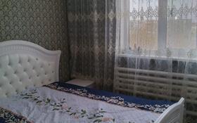 2-комнатная квартира, 50.9 м², 9/9 этаж, 5 20 за 12 млн 〒 в Аксае