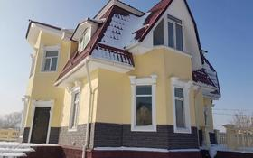 9-комнатный дом, 500 м², 34 сот., Ауэзова 99 за 101 млн 〒 в Талдыбулаке