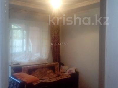 1-комнатная квартира, 33 м², 1/5 этаж, мкр Аксай-3А, Мкр Аксай-3А за 13.5 млн 〒 в Алматы, Ауэзовский р-н — фото 9