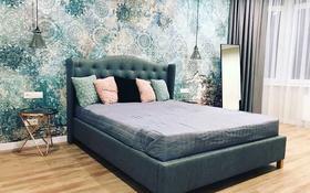 2-комнатная квартира, 69 м², 10/16 этаж посуточно, Е-10 17Л за 20 000 〒 в Нур-Султане (Астана), Есильский р-н