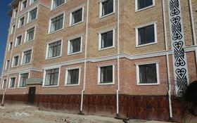 2-комнатная квартира, 56.63 м², Район Шноса за ~ 11.6 млн 〒 в Туркестане
