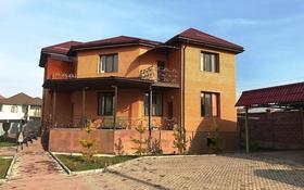 7-комнатный дом, 300 м², 8 сот., мкр Баганашыл, Мкр Баганашыл за 108 млн 〒 в Алматы, Бостандыкский р-н
