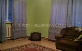 3-комнатный дом, 86 м², 6 сот., Алматы за 15.5 млн 〒 в Бесагаш (Дзержинское)