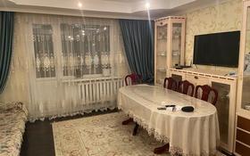 4-комнатная квартира, 79 м², 10/10 этаж, Машхур Жусупа 86 — Торайгырова за 12 млн 〒 в Экибастузе