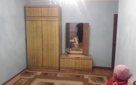 2-комнатная квартира, 44 м², 5/5 этаж, проспект Абая за 9.7 млн 〒 в Таразе