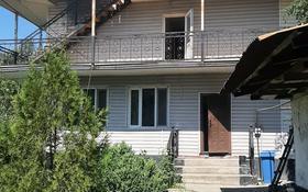 11-комнатный дом, 170 м², 7 сот., Набережная за 45 млн 〒 в
