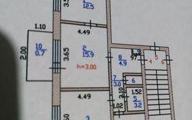 3-комнатная квартира, 64.9 м², 2/2 этаж, Амангельды 10 — Ленина за 11 млн 〒 в Балхаше