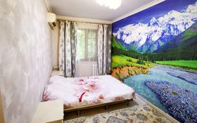 2-комнатная квартира, 60 м², 5/5 этаж помесячно, Айтеке би 27 за 160 000 〒 в