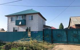 5-комнатный дом, 200 м², 12 сот., Центральная 14 за ~ 24 млн 〒 в Караоткеле