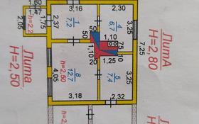 5-комнатный дом, 77.2 м², 6 сот., мкр Михайловка 12 за 15 млн 〒 в Караганде, Казыбек би р-н