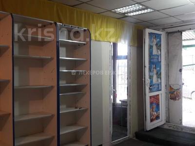 Магазин площадью 37 м², мкр Жулдыз-1, Иванова 47а за 5.9 млн 〒 в Алматы, Турксибский р-н — фото 13