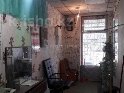 Магазин площадью 37 м², мкр Жулдыз-1, Иванова 47а за 5.9 млн 〒 в Алматы, Турксибский р-н — фото 5