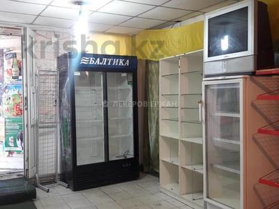 Магазин площадью 37 м², мкр Жулдыз-1, Иванова 47а за 5.9 млн 〒 в Алматы, Турксибский р-н — фото 15