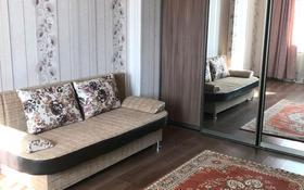 1-комнатная квартира, 38.5 м², 1/9 этаж, Сатпаева 31 за 14 млн 〒 в Нур-Султане (Астана), Алматы р-н