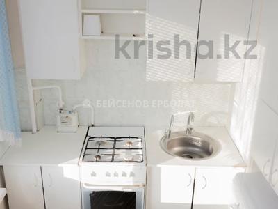 2-комнатная квартира, 47 м², 3/5 этаж, Желтоксан 6 за 12.5 млн 〒 в Нур-Султане (Астана) — фото 4