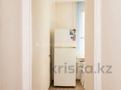 2-комнатная квартира, 47 м², 3/5 этаж, Желтоксан 6 за 12.5 млн 〒 в Нур-Султане (Астана) — фото 7