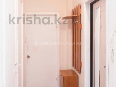 2-комнатная квартира, 47 м², 3/5 этаж, Желтоксан 6 за 12.5 млн 〒 в Нур-Султане (Астана) — фото 8