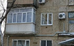 1-комнатная квартира, 31 м², 2/5 этаж, Б.Гарышкерлер 26 за 7 млн 〒 в Жезказгане