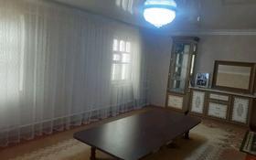 5-комнатный дом, 180 м², 10 сот., Достык кби 63 за ~ 8.2 млн 〒 в