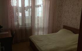 3-комнатная квартира, 69.5 м², 7/9 этаж, 5-й микрорайон 31 — Журавли за 19.5 млн 〒 в Аксае