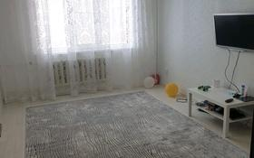 3-комнатная квартира, 69.5 м², 7/9 этаж, 5-й микрорайон 31 за 20 млн 〒 в Аксае