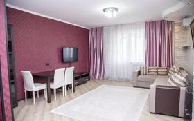3-комнатная квартира, 80 м², 2/5 этаж посуточно, Толстого - Каирбекова 53 за 15 000 〒 в Костанае