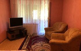 1-комнатная квартира, 30 м², 1/5 этаж, Академика Марденова 19 за 3.5 млн 〒 в Экибастузе