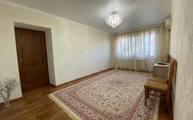 4-комнатная квартира, 100 м², 7/9 этаж, мкр 11 100 за 22.5 млн 〒 в Актобе, мкр 11