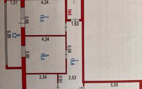 3-комнатная квартира, 92 м², 1/3 этаж, Улыкпан Абдирахманов 3 за 13 млн 〒 в Кульсары