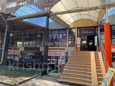 Помещение площадью 400 м², проспект достык 107 за 7 000 〒 в Алматы, Медеуский р-н