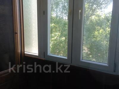 3-комнатная квартира, 55.5 м², 4/4 этаж, П Панфилова ул Школьная 1 за 11 млн 〒 в  — фото 10