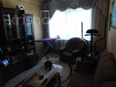 3-комнатная квартира, 55.5 м², 4/4 этаж, П Панфилова ул Школьная 1 за 11 млн 〒 в  — фото 11